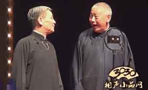 马志明 黄族民 相声《如此聪明》