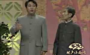 姜昆 李文华 相声《我的改革》