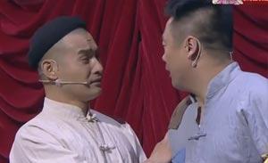 杨树林 文松 宋晓峰 小品《道上的事儿》