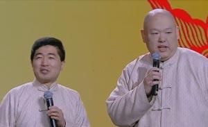 应宁 王玥波 相声《方言歌曲》