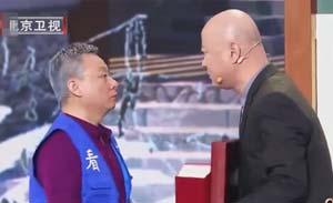 郭冬临 邵峰 范雷等 小品《一夫当关》