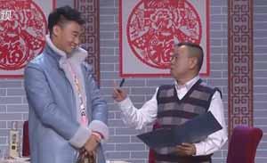 潘长江 巩汉林 黄晓娟 小品《团圆饭》