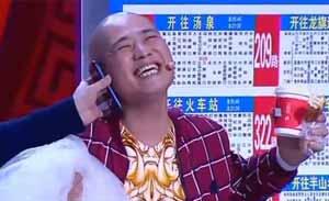 徐洪凯 王思梦等 小品《搭把手》