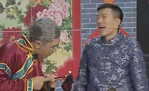 闫佳宝 韩雪松 妮卡 耶果 小品《过个中国年》