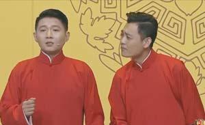 卢鑫 张玉浩 金承志 相声《打开方式不对》