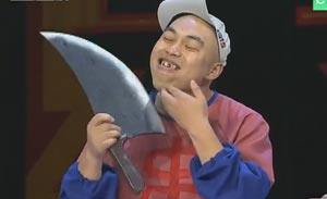 程野 陈爽 苏小龙 小品《霸王串》
