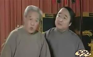 苏文茂 王佩元 相声《打醋》