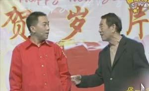 杨少华 杨义 相声《贺岁片》