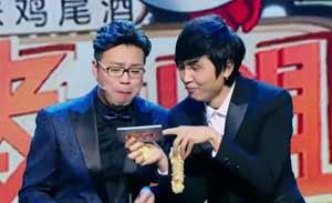 王迅初登喜剧舞台, 被张子栋刁难