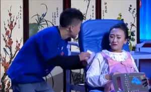丁子贺 郭江涛 解胜凯等 小品《亲亲我的宝贝》