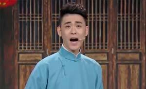张云雷 郭麒麟等 相声剧《桃花开月未圆》
