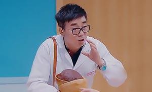 范明 张小斐 朱天福 即兴小品《冒牌医生》