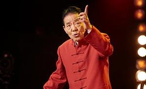 记录单田芳艺术人生的特别节目《中国故事》
