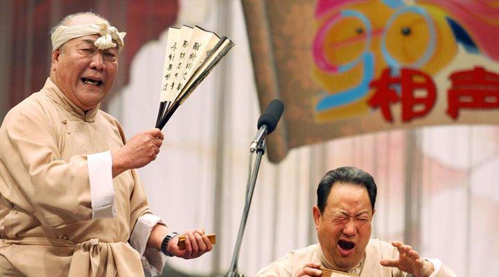 马三立弟子,相声名家尹笑声在天津逝世,享年81岁 3030说 第3张