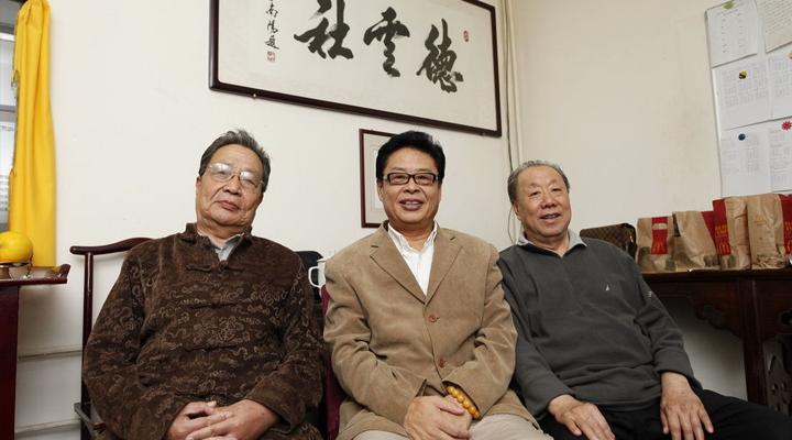 刘宝瑞大师爱徒,德云社相声演员邢文昭先生于3月16日下午去世 3030说 第4张