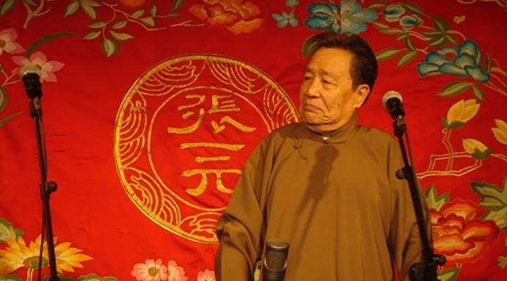 刘宝瑞大师爱徒,德云社相声演员邢文昭先生于3月16日下午去世 3030说 第5张