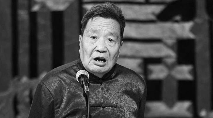 刘宝瑞大师爱徒,德云社相声演员邢文昭先生于3月16日下午去世 3030说 第1张