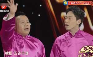 裘英俊 李丁 金霏 陈曦 相声《快乐3+1》