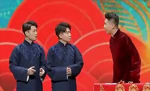 卢鑫 玉浩 王雷 相声《演员的自我修养》