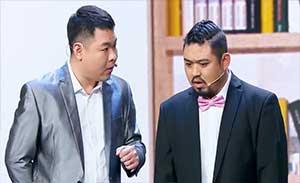 王成思 杨沅翰等 小品《巅峰的人》
