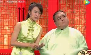 姬天语 刘喆 相声《金马奔腾》