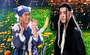 王宁 张云雷 郭阳 卢鑫等 小品《群侠传》