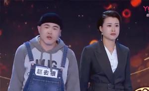 李小龙 李艳敏 小品《大闹选秀》