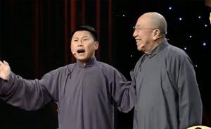 何云伟 雷恪生 相声《笑语欢声》