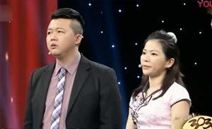 黄逸豪 吴佩凌 相声《择偶条件》