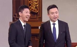 刘宇钊 汉洪臻 相声《教育教育》