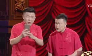周玉峰 孙铭泽 相声《第三者》